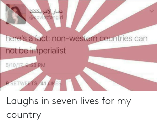 Western, Seven, and Can: دمار الأمر يكككا  @sovietfangirl  here's a fact: non-western countries can  not be imperialist  5/10/17 9:53 PM  9 RETWEETS 41 LIKES Laughs in seven lives for my country