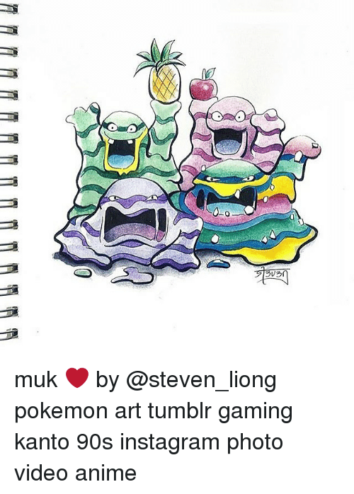 歹l3eq 0 Muk ❤️ by Pokemon Art Tumblr Gaming Kanto 90s