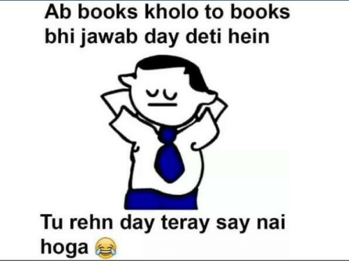 Memes, 🤖, and Abs: Ab books k holo to books  bhi Jawab day deti hein  Tu rehn day teray say nai  hoga