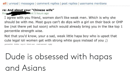 """Cute, Dude, and Soon...: all unread messages 