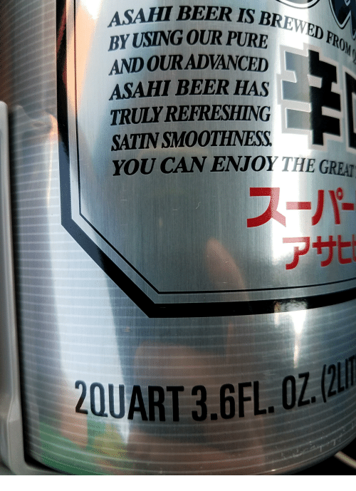 Pured: ASAHI BEER IS BREWE  BY USING OUR PURED R  AND OUR ADVANCED  ASAHI BEER HAS  TRULY REFRESHING  SATIN SMOOTHNESS  YOU CAN ENJOY THE GREAT  フーパー  アサヒ  QUART3.GFL.02
