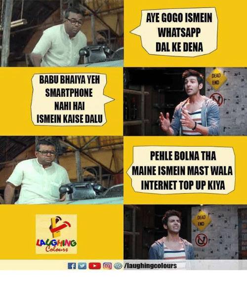 babu: AYE GOGO ISMEIN  WHATSAPP  DAL KE DENA  DEAD  ND  BABU BHAIYA YEH  SMARTPHONE  NAHI HAI  ISMEIN KAISE DALU  PEHLE BOLNA THA  MAINE ISMEIN MAST WALA  INTERNET TOP UP KIYA  ENDe  fy/laughingcolours