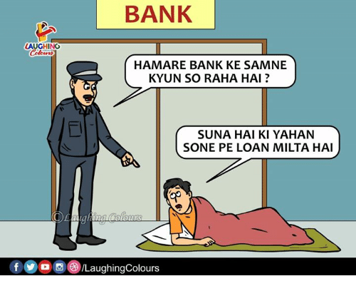 Bank, Indianpeoplefacebook, and Loan: BANK  LAUGHING  HAMARE BANK KE SAMNE  KYUN SO RAHA HAI?  SUNA HAI KI YAHAN  SONE PE LOAN MILTA HAI  回@iLaughingColours