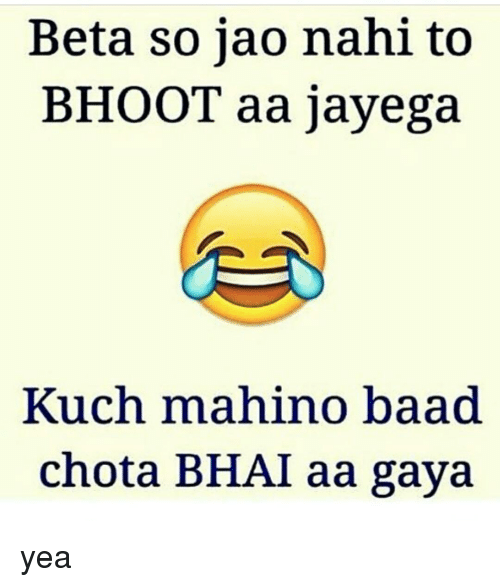 Ooting: Beta so jao nahi to  OOT aa jayega  Kuch mahino baad  chota BHAI aa gaya yea