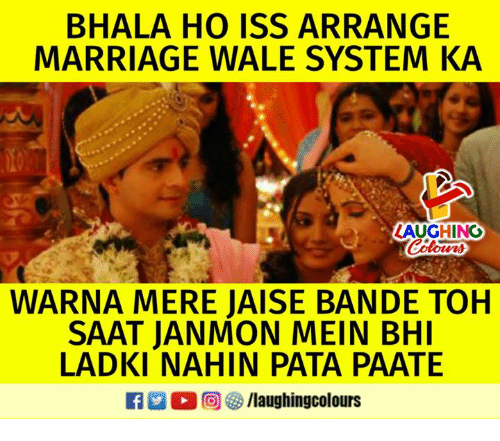 Toh: BHALA HO ISS ARRANGE  MARRIAGE WALE SYSTEM KA  LAUGHINC  WARNA MERE JAISE BANDE TOH  SAAT JANMON MEIN BHI  LADKI NAHIN PATA PAATE  R M。回參/laughingcol ours