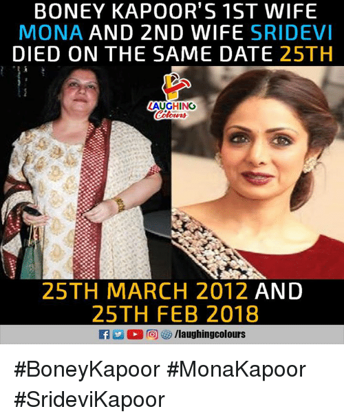 Date, Wife, and Indianpeoplefacebook: BONEY KAPOOR'S 1ST WIFE  MONA AND 2ND WIFE SRIDEVI  DIED ON THE SAME DATE 25TH  AUGHING  25TH MARCH 2012 AND  25TH FEB 2018 #BoneyKapoor #MonaKapoor  #SrideviKapoor
