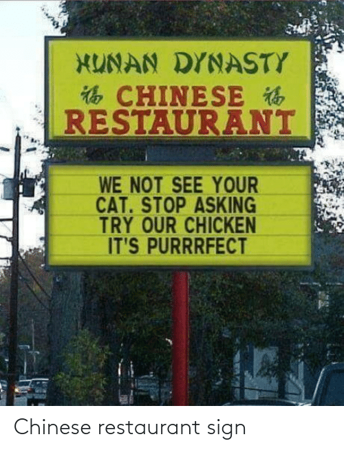 Chinese: Chinese restaurant sign