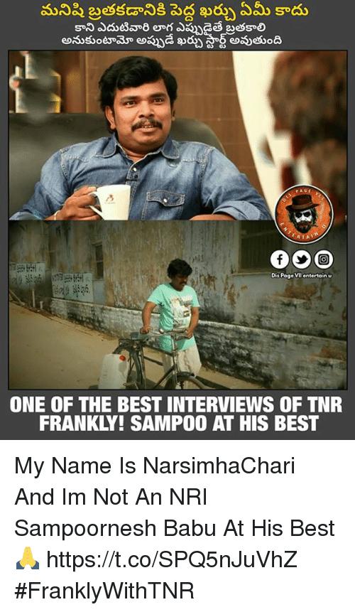 babu: Dis Pago Vilentertainu  ONE OF THE BEST INTERVIEWS OF TNR  FRANKLY! SAMPO0 AT HIS BEST My Name Is NarsimhaChari And Im Not An NRI  Sampoornesh Babu At His Best 🙏 https://t.co/SPQ5nJuVhZ  #FranklyWithTNR