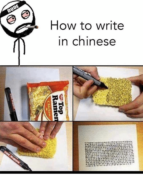 how to write china in chinese Introduction calligraphy, the writing of characters, is an art which has developed over many centuries in china this unit introduces students to this ancient art through step-by-step instructions on writing chinese characters.