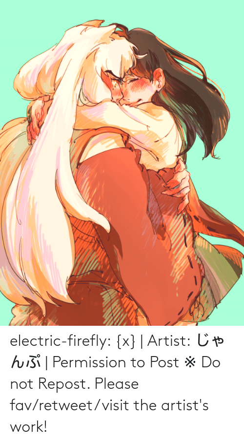 Twitter Com: electric-firefly: {x} | Artist: じゃんぷ | Permission to Post ※ Do not Repost. Please fav/retweet/visit the artist's work!