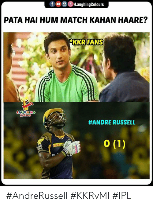 pata: f  回(8)/LaughingColours  。  PATA HAI HUM MATCH KAHAN HAARE?  FANS  KKR  #ANDRE RUSSELL #AndreRussell #KKRvMI #IPL