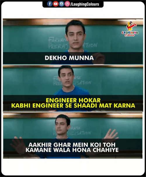Indianpeoplefacebook, Engineer, and Karna: f (0  )/LaughingColours  LAUGHING  DEKHO MUNNA  SATION  ENGINEER HOKAR  KABHI ENGINEER SE SHAADI MAT KARNA  な  AAKHIR GHAR MEIN KOI TOH  KAMANE WALA HONA CHAHIYE