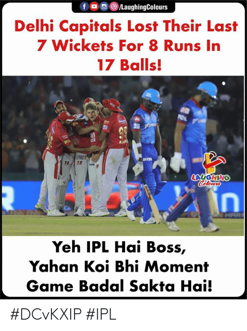 Yeh: f /LaughingColours  Delhi Capitals Lost Their Last  7 Wickets For 8 Runs In  17 Balls!  LAUGHING  Yeh IPL Hai Boss,  Yahan Koi Bhi Moment  Game Badal Sakta Hai! #DCvKXIP #IPL