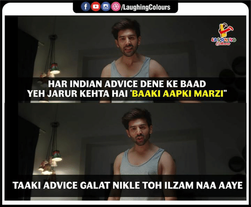 "Yeh: f /LaughingColours  LAUGHING  Cocloara  HAR INDIAN ADVICE DENE KE BAAD  YEH JARUR KEHTA HAI 'BAAKI AAPKI MARZI""  TAAKI ADVICE GALAT NIKLE TOH ILZAM NAA AAYE"