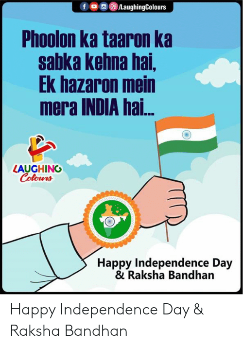Colours: f  LaughingColours  Phoolon ka taaron ka  sabka kehna hai,  Ek hazaron mein  mera INDIA hai..  LAUGHING  Colours  Happy Independence Day  & Raksha Bandhan Happy Independence Day & Raksha Bandhan