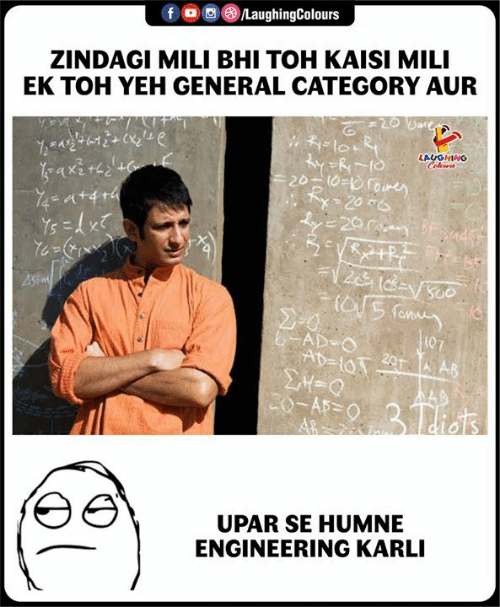Yeh: f  oo (8)/LaughingColours  ZINDAGI MILI BHI TOH KAISI MILI  EK TOH YEH GENERAL CATEGORY AUR  LAUGHING  fo  Ase  ow  (07  TA  UPAR SE HUMNE  ENGINEERING KARLI