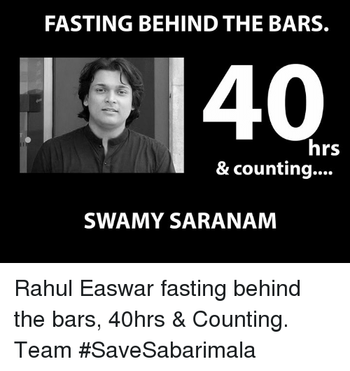 fasting: FASTING BEHIND THE BARS.  40  hrs  & counting....  SWAMY SARANAM Rahul Easwar fasting behind the bars, 40hrs & Counting. Team #SaveSabarimala