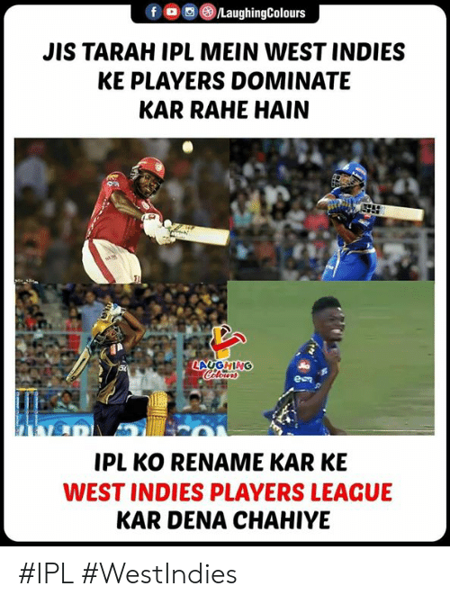 Kar: fLaughingColours  JIS TARAH IPL MEIN WEST INDIES  KE PLAYERS DOMINATE  KAR RAHE HAIN  IPL KO RENAME KAR KE  WEST INDIES PLAYERS LEAGUE  KAR DENA CHAHIYE #IPL #WestIndies