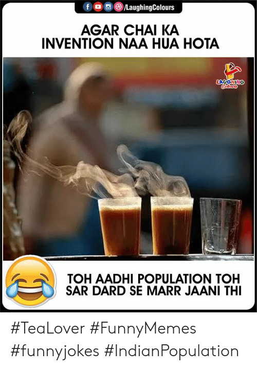 Toh: fo LaughingColours  AGAR CHAI KA  INVENTION NAA HUA HOTA  LAUGHING  Colerrs  TOH AADHI POPULATION TOH  SAR DARD SE MARR JAANI THI #TeaLover #FunnyMemes #funnyjokes #IndianPopulation