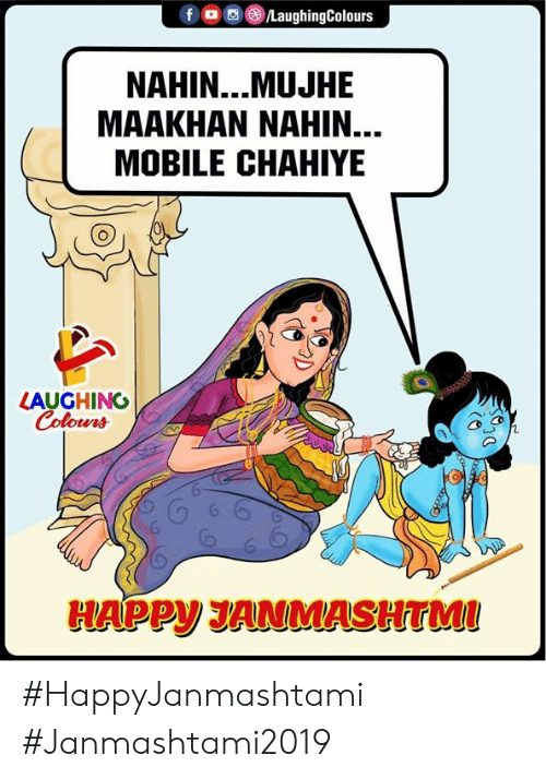Colours: fo LaughingColours  NAHIN...MUJHE  MAAKHAN NAHIN...  MOBILE CHAHIYE  LAUGHING  Colours  HAPPY JANMASHTMI #HappyJanmashtami #Janmashtami2019