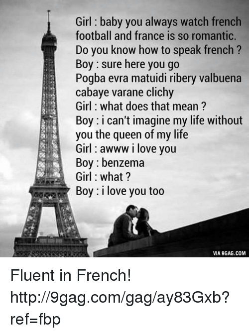 French Boy