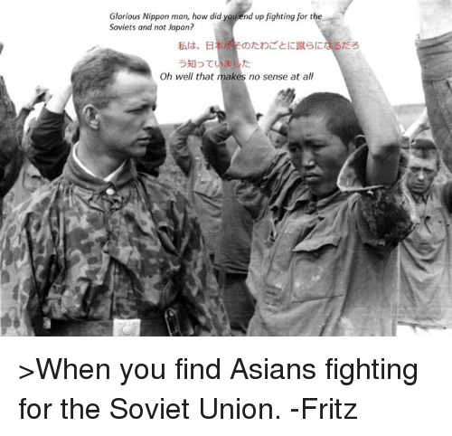 Asian Fight