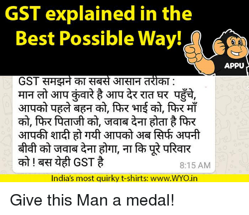 gst: GST explained in the  Best Possible Way!  APPU  8:15 AM  India's most quirky t-shirts: www.WYO.in Give this Man a medal!