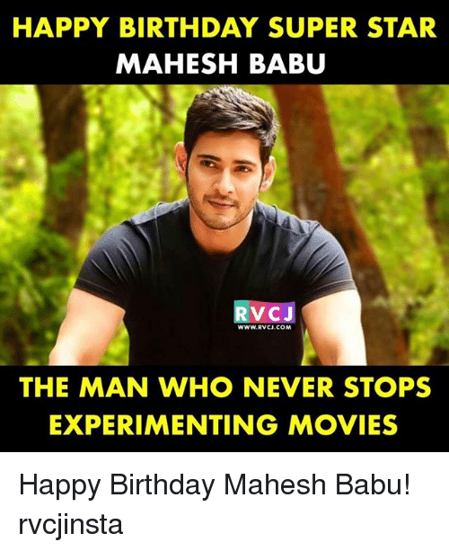 babu: HAPPY BIRTHDAY SUPER STAR  MAHESH BABU  RVCJ  WWW.RVCJ.COM  THE MAN WHO NEVER STOPS  EXPERIMENTING MOVIES Happy Birthday Mahesh Babu! rvcjinsta