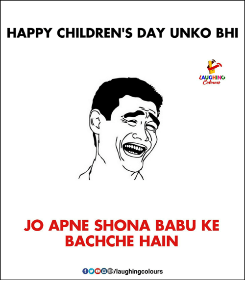 babu: HAPPY CHILDREN'S DAY UNKO BHI  LAUGHING  JO APNE SHONA BABU KE  BACHCHE HAIN  GOOO/laughingcolours