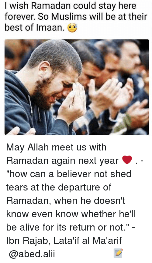 "Ramadan: I wish Ramadan could stay here  forever. So Muslims will be at their  best of Imaan. May Allah meet us with Ramadan again next year ❤️ . - ""how can a believer not shed tears at the departure of Ramadan, when he doesn't know even know whether he'll be alive for its return or not."" - Ibn Rajab, Lata'if al Ma'arif ▃▃▃▃▃▃▃▃▃▃▃▃▃▃▃▃▃▃▃▃ @abed.alii 📝"