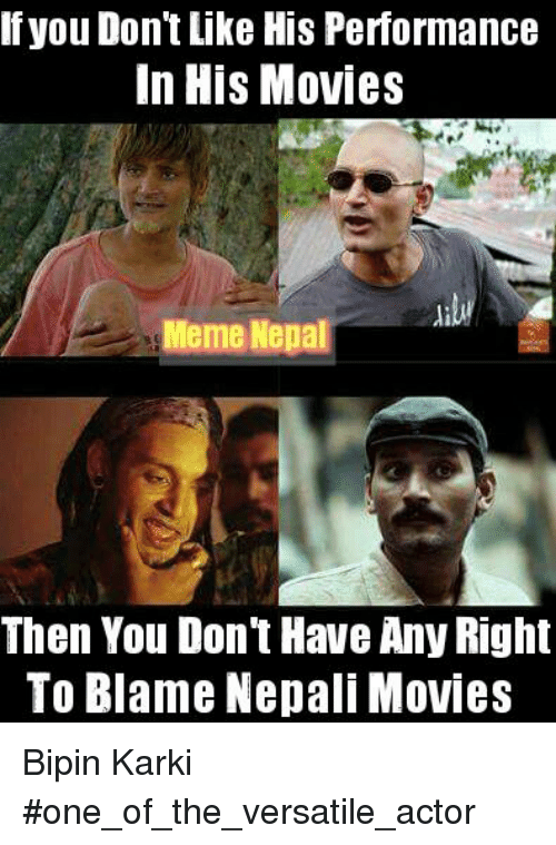 Movie Meme: If you Dont Like His Performance  In His Movies  Meme Nepal  Then You Dont Have Any Right  To Blame Nepali Movies Bipin Karki #one_of_the_versatile_actor