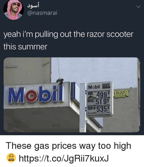 Mobil: Jow  @nasmara  yeah i'm pulling out the razor scooter  this summer  Mobil EIll  535 These gas prices way too high 😩 https://t.co/JgRii7kuxJ
