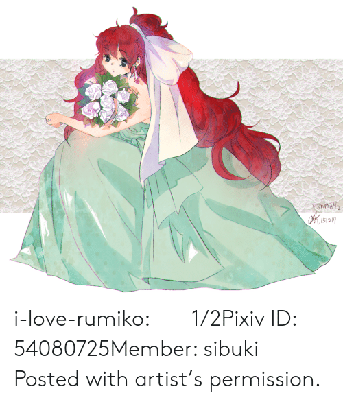 Love, Target, and Tumblr: Kanma2  H1512/19 i-love-rumiko:    らんま1/2Pixiv ID: 54080725Member: sibuki   Posted with artist's permission.