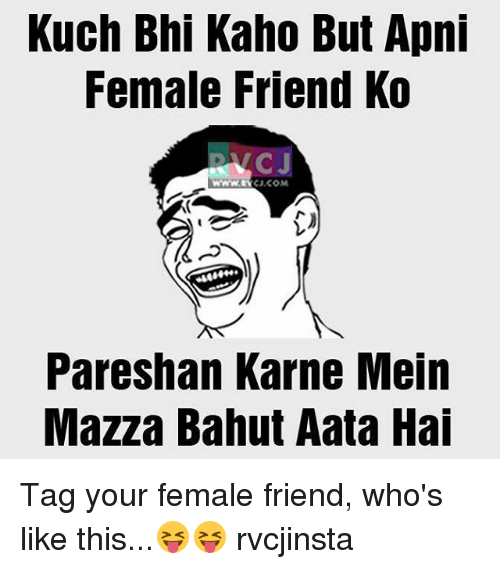 rvc: Kuch Bhi Kaho But Apni  Female Friend Ko  RVC  Pareshan Karne Mein  Mazza Bahut Aata Hai Tag your female friend, who's like this...😝😝 rvcjinsta