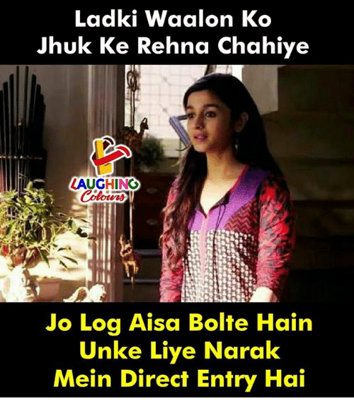 Indianpeoplefacebook, Log, and Laughing: Ladki Waalon Ko  Jhuk Ke Rehna Chahiye  LAUGHING  Jo Log Aisa Bolte Hain  Unke Liye Narak  Mein Direct Entry Hai