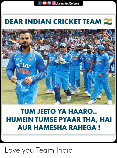 Love, Cricket, and India: /LaughingColours  fo  DEAR INDIAN CRICKET TEAM  LAUOHING  Sta  MOW  Star  Sar  Sto  tar  SADIA  ER  Tech  UP  TUM JEETO YA HAARO..  HUMEIN TUMSE PYAAR THA, HAI  AUR HAMESHA RAHEGA! Love you Team India