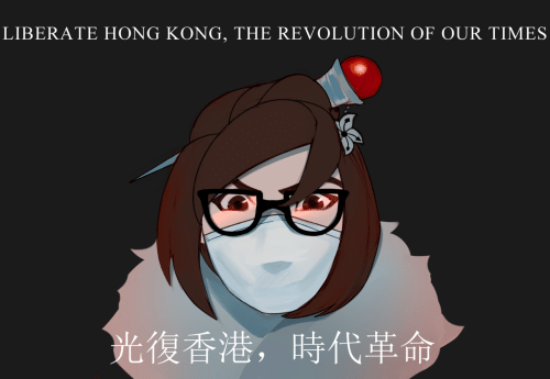 Hong Kong, Revolution, and Kong: LIBERATE HONG KONG, THE REVOLUTION OF OUR TIMES  光復香港,時代革命