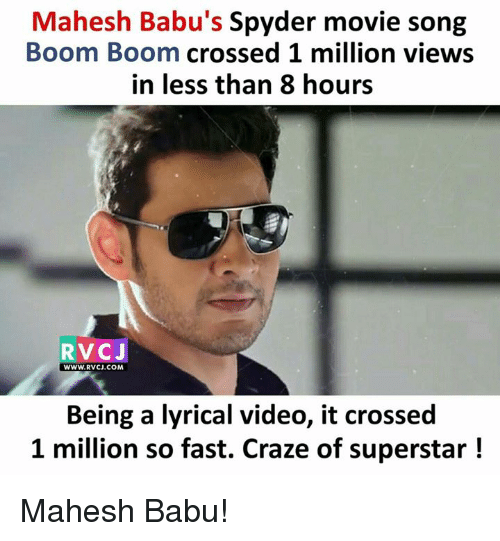 babu: Mahesh Babu's Spyder movie song  Boom Boom crossed 1 million views  in less than 8 hours  RVCJ  WWW.RVCJ.COM  Being a lyrical video, it crossed  1 million so fast. Craze of superstar! Mahesh Babu!
