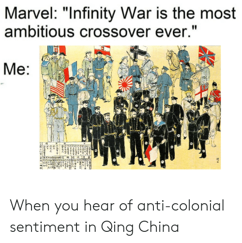 """China, Marvel, and Anti: Marvel: """"lnfinity War is the most  ambitious crossover ever.""""  Me:  隯  .  守翼官  修 When you hear of anti-colonial sentiment in Qing China"""