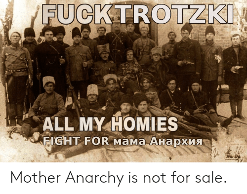 sale: Mother Anarchy is not for sale.