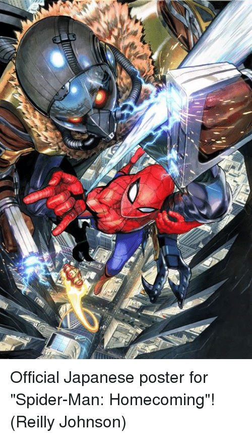 """posterized: Official Japanese poster for """"Spider-Man: Homecoming""""!  (Reilly Johnson)"""