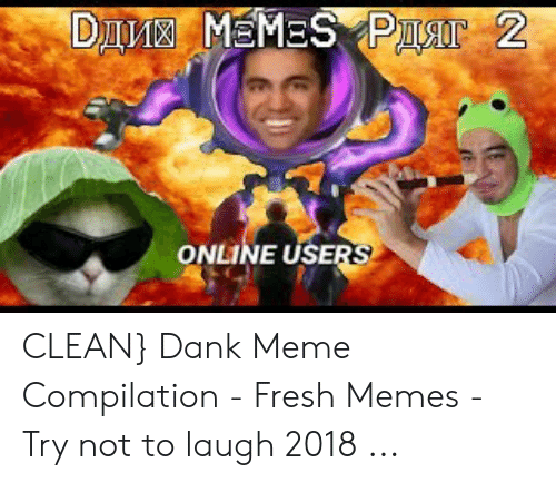 Try Not To Laugh Memes Clean: ONLINE US CLEAN} Dank Meme Compilation - Fresh Memes - Try not to laugh 2018 ...