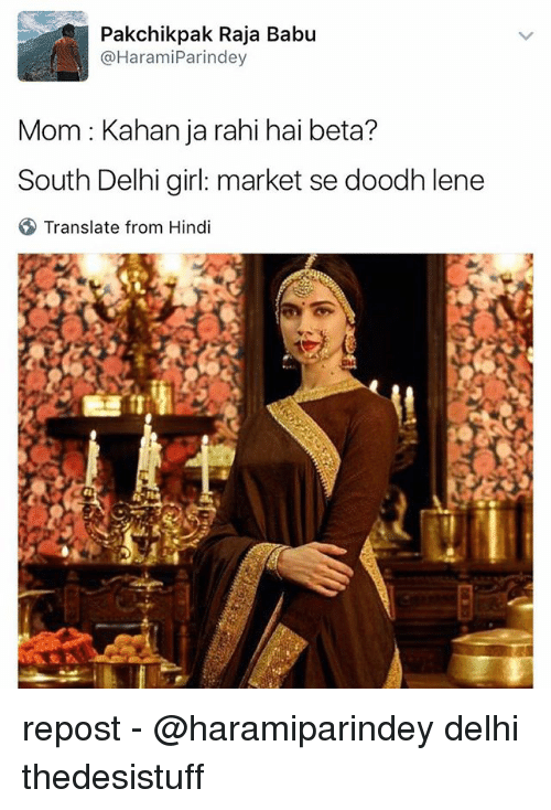 babu: Pakchikpak Raja Babu  @HaramiParindey  Mom : Kahan ja rahi hai beta?  South Delhi girl: market se doodh lene  Translate from Hindi repost - @haramiparindey delhi thedesistuff