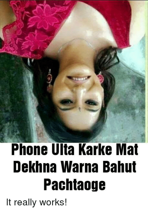 kark: Phone Ulta Karke Mat  Dekhna Warna Bahut  Pachtaoge It really works!
