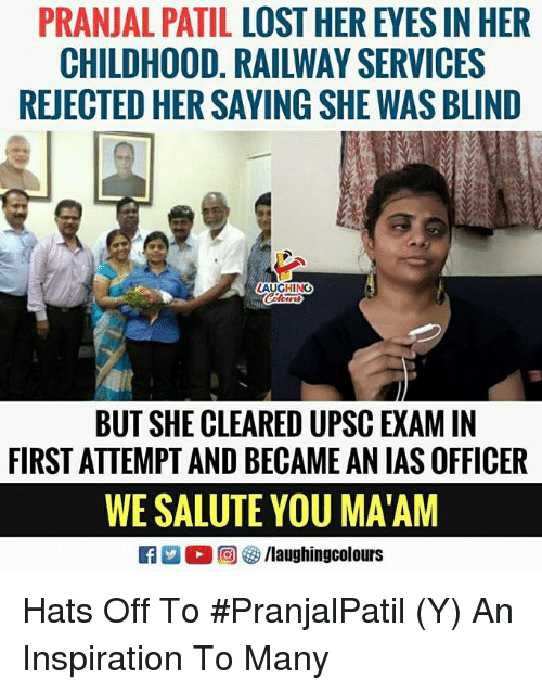 We Salute You: PRANJAL PATIL LOST HER EYES IN HER  CHILDHOOD. RAILWAY SERVICES  REJECTED HER SAYING SHE WAS BLIND  LAUGHING  BUT SHE CLEARED UPSC EXAM IN  FIRST ATTEMPT AND BECAME AN IAS OFFICER  WE SALUTE YOU MA'AM Hats Off To #PranjalPatil (Y) An Inspiration To Many