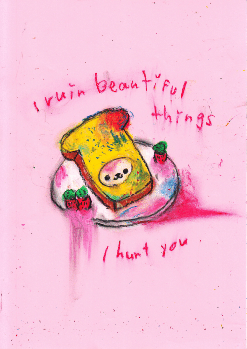 Ruin: ruin beaut  things  (hunt yau