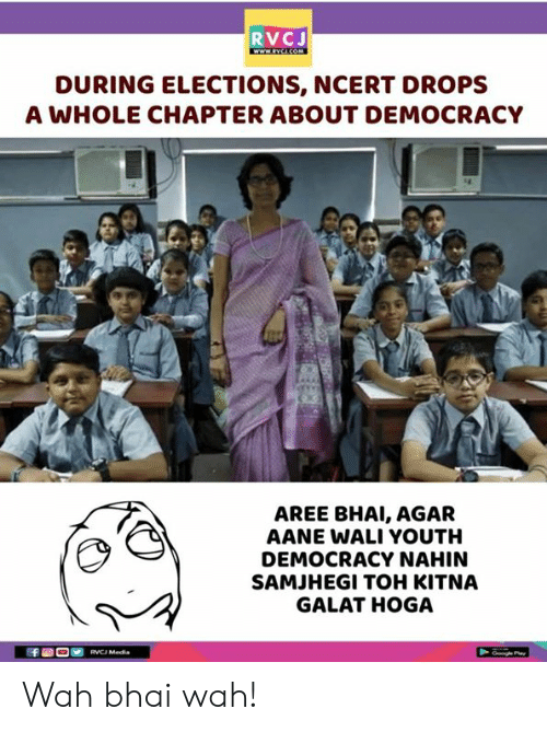 Memes, Democracy, and Youth: RVCJ  DURING ELECTIONS, NCERT DROPS  A WHOLE CHAPTER ABOUT DEMOCRACY  AREE BHAI, AGAR  AANE WALI YOUTH  DEMOCRACY NAHIN  SAMJHEGI TOH KITNA  GALAT HOGA Wah bhai wah!