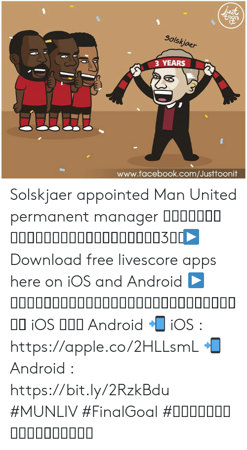 Android, Apple, and Facebook: Solskjaer  3 YEARS  www.facebook.com/Justtoonit Solskjaer appointed Man United permanent manager คอนเฟิร์มแล้วโซลชาร์ได้คุมผีต่ออีก3ปี  ▶ Download free livescore apps here on iOS and Android ▶ ดาวน์โหลดแอพผลบอลฟรีได้แล้ววันนี้ ทั้ง iOS และ Android 📲 iOS : https://apple.co/2HLLsmL 📲 Android : https://bit.ly/2RzkBdu #MUNLIV #FinalGoal #ผลบอลสดครบทุกแมตช์
