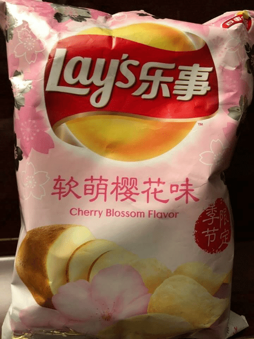 Blossom, Cherry Blossom, and  Tags: Tags乐事  TM  软萌櫻花味  Cherry Blossom Flavor  ㄗ