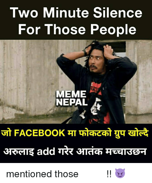 People Meme: Two Minute Silence  For Those People  MEME  NEPAL mentioned those आतंककारी !! 😈